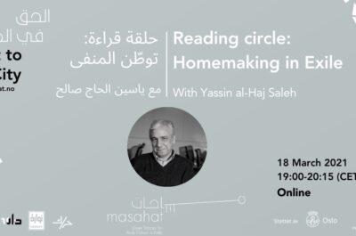 Reading circle: Homemaking in Exile – حلقة قراءة: توطّن المنفى